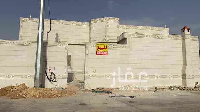 فيلا للبيع في شارع الأمير نواف بن عبدالعزيز ، ملهم ، حريملاء