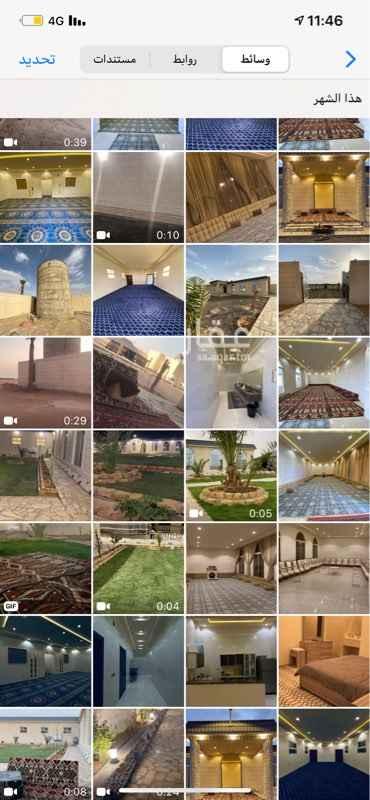 استراحة للبيع في طريق مكة المكرمة ، الجله ، القويعية