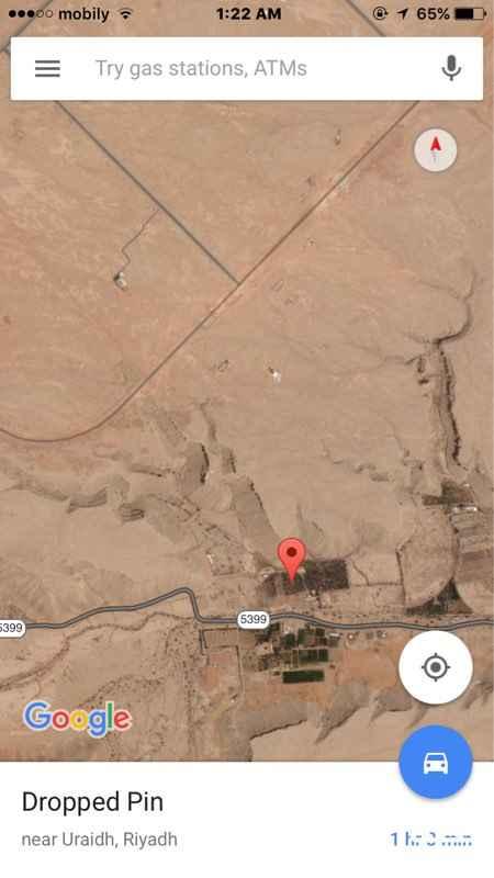 مزرعة للبيع في عريض, الرياض