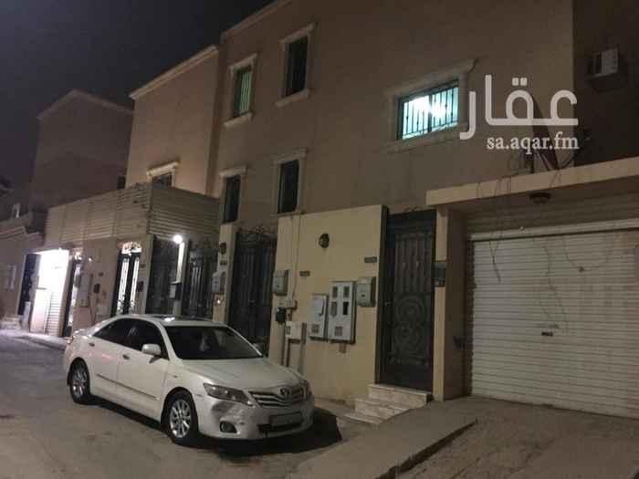 فيلا للبيع في شارع قرية القرين ، حي أم الحمام الغربي ، الرياض ، الرياض