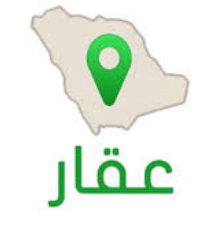 فيلا للبيع في شارع ابن شاكر ، حي صلاح الدين ، الرياض ، الرياض