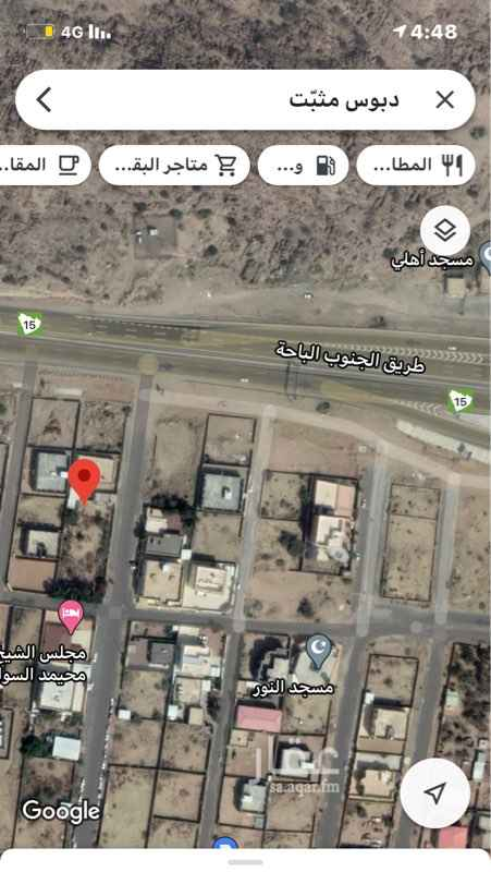 أرض للبيع في طريق الجنوب الباحة ، حي ج41 ، السر ، الطائف