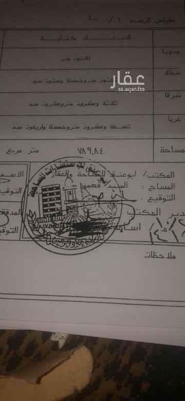 أرض للبيع في شارع محمد بن احمد الطبسي ، حي الرانوناء ، المدينة المنورة ، المدينة المنورة