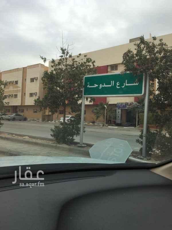 أرض للإيجار في شارع ابي محمد الدباس, غرناطة, الرياض