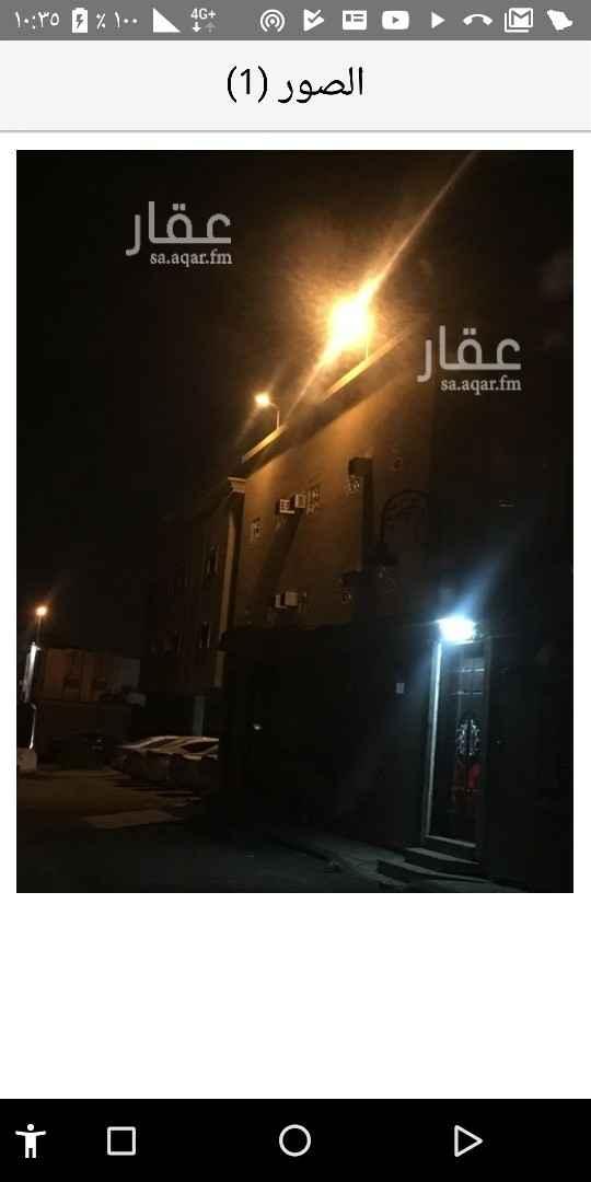 شقة للإيجار في شارع الحليفة ، حي ديراب ، الرياض ، الرياض