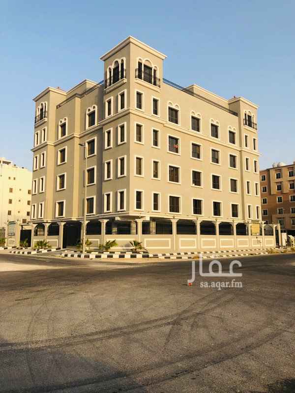 شقة للبيع في شارع القرية العليا ، حي الحمراء ، الخبر
