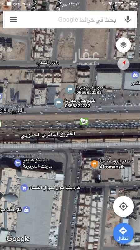 أرض للبيع في شارع وادي الشقره ، حي المنصورة ، الرياض