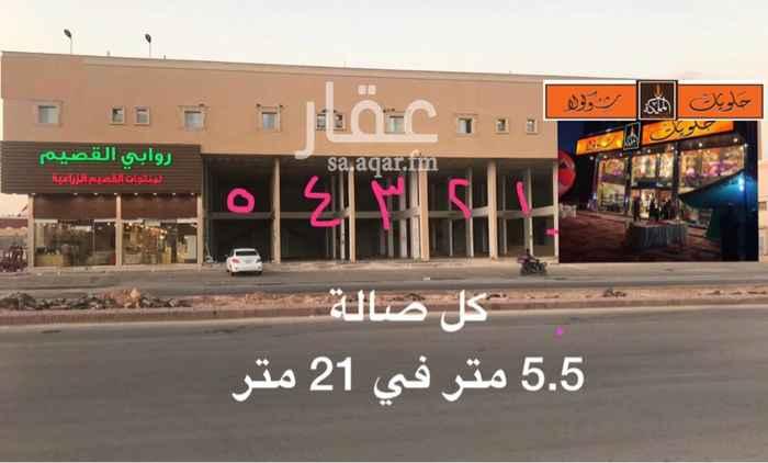 محل للإيجار في شارع علي بن شيبان ، حي العوالي ، الرياض
