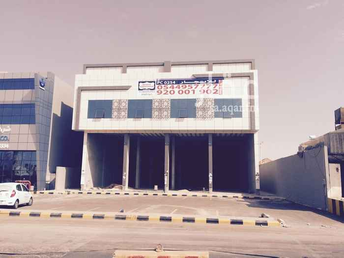 مكتب تجاري للإيجار في الياسمين, الرياض