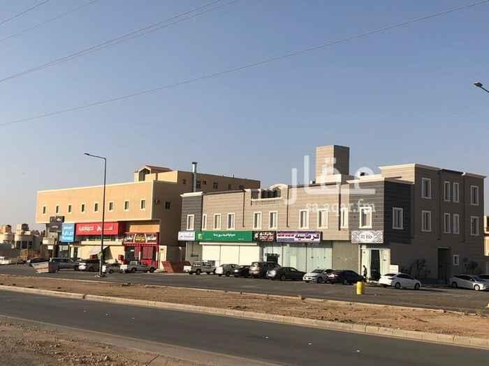 عمارة للبيع في حي عرقة ، الرياض
