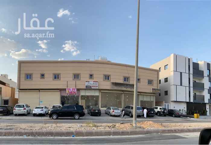 عمارة للبيع في شارع ابحر ، الرياض