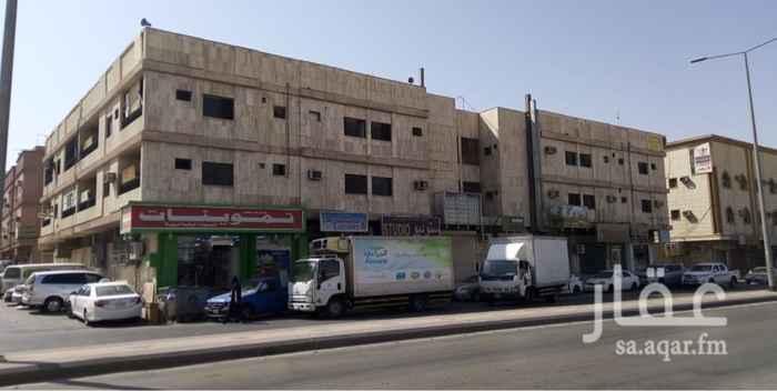 عمارة للبيع في شارع عمار بن ياسر -رضي الله عنهما- ، حي غبيرة ، الرياض