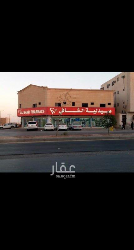 عمارة للبيع في شارع الاستقامة ، حي بدر ، الرياض ، الرياض