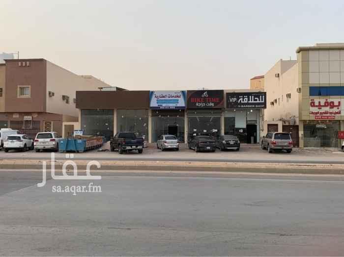 عمارة للبيع في شارع يحيى المعلمي ، حي الرمال ، الرياض ، الرياض