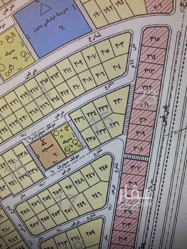 أراضي للبيع في حي هجر تطبيق عقار
