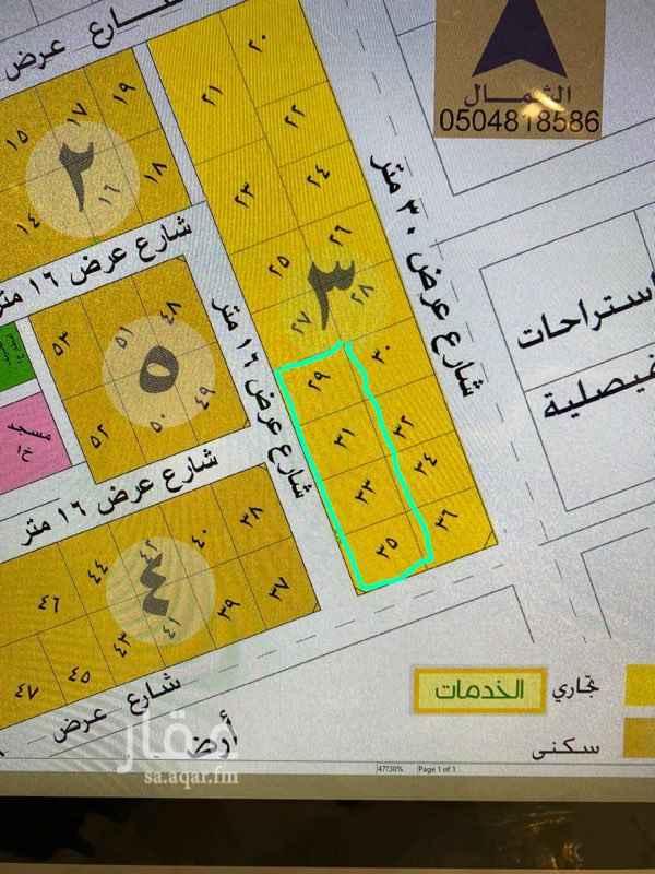 أرض للبيع في طريق ابو حدرية ، حي المنار ، الدمام ، الدمام