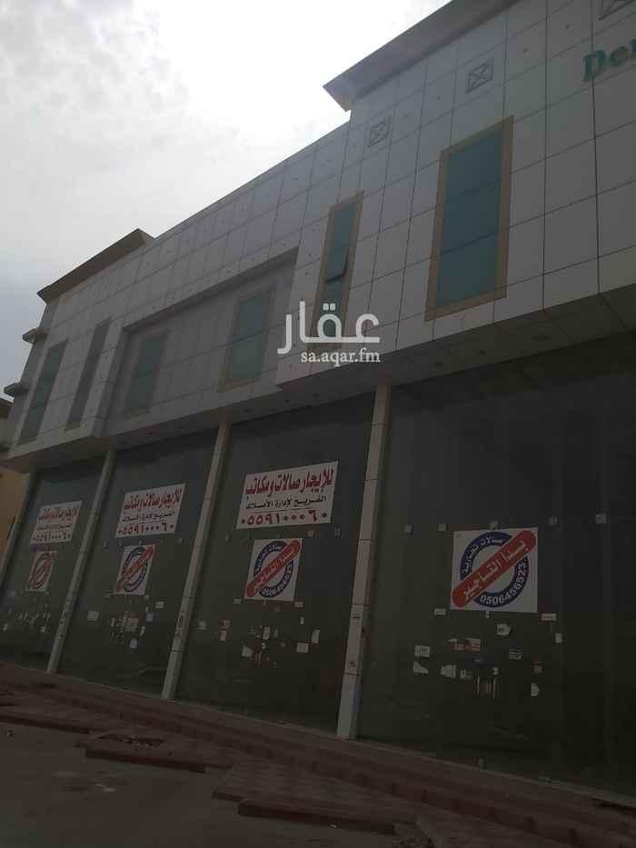 عمارة للإيجار في شارع الصحابة ، حي اليرموك ، الرياض ، الرياض