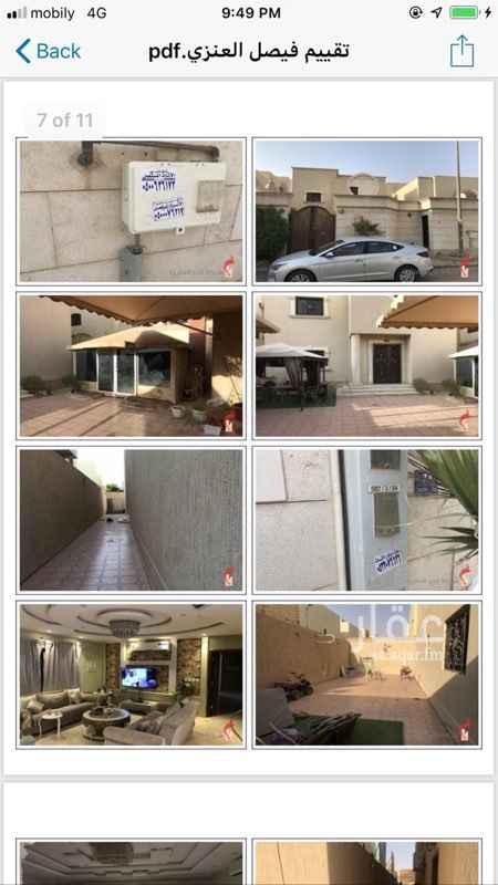 فيلا للبيع في 3065 6955 ، شارع صالح بن عمران ، حي المونسية ، الرياض ، الرياض