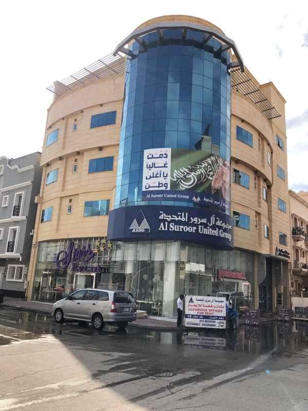 مكتب تجاري للإيجار في شارع الامير نايف ، حي الخبر الشمالية ، الخبر