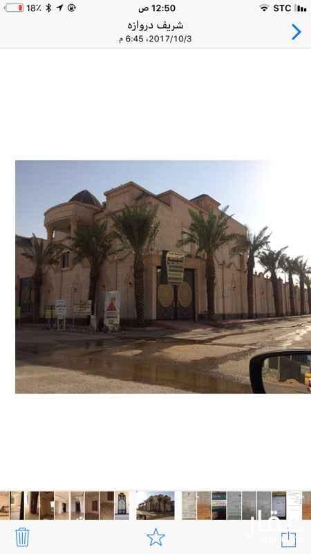 فيلا للبيع في شارع محمد المقدمي, الغدير, الرياض