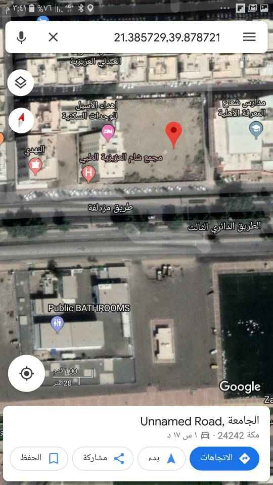 أرض للإيجار في طريق مزدلفة ، حي الجامعة ، مكة