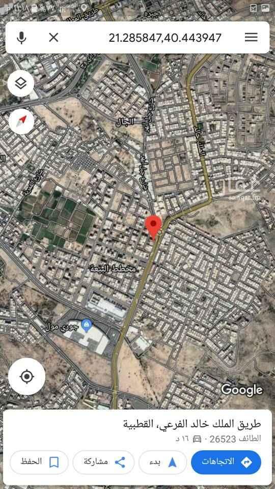 أرض للإيجار في طريق الملك خالد ، حي القطبية ، الطائف