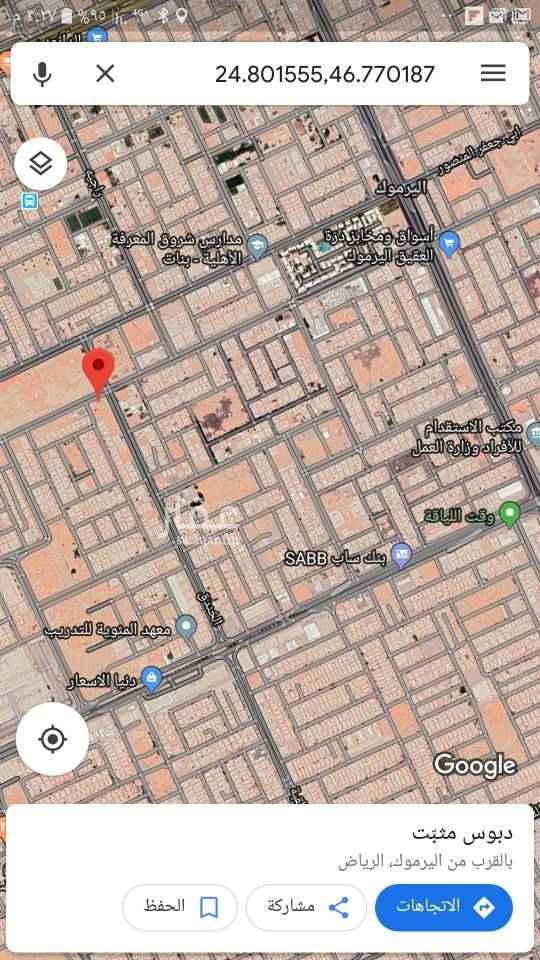 أرض للإيجار في شارع الخندق ، حي اليرموك ، الرياض