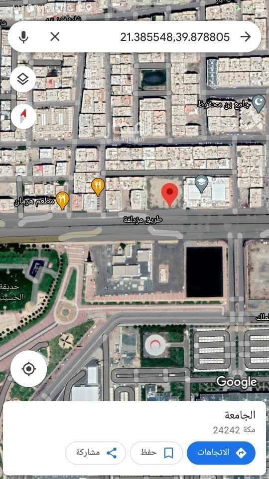 أرض للإيجار في طريق مزدلفة ، حي الجامعة ، مكة ، مكة المكرمة