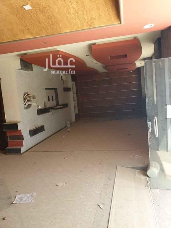 عمارة للبيع في حي غرناطة ، الرياض