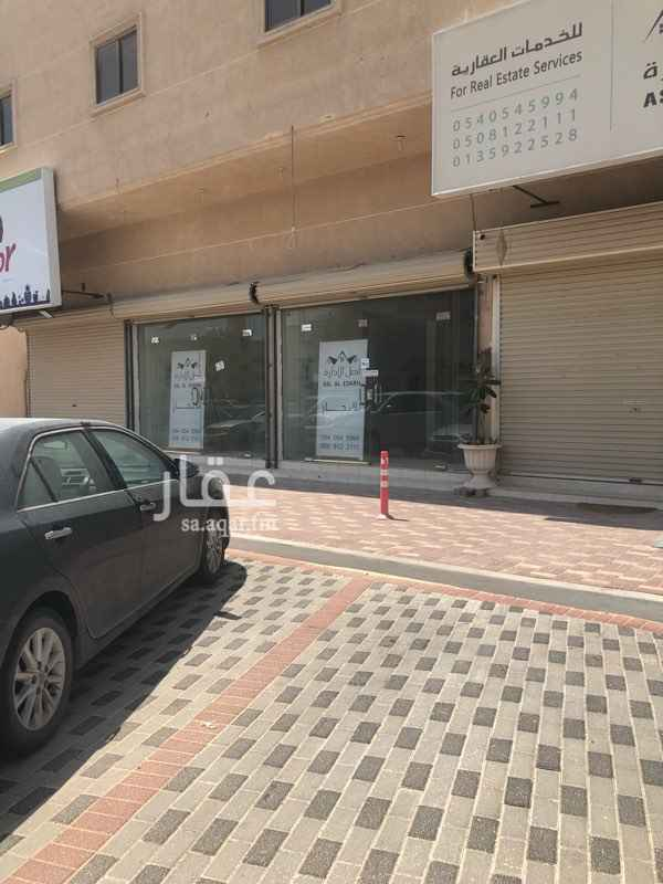 محل للإيجار في طريق الملك سعود ، المبرز ، الأحساء