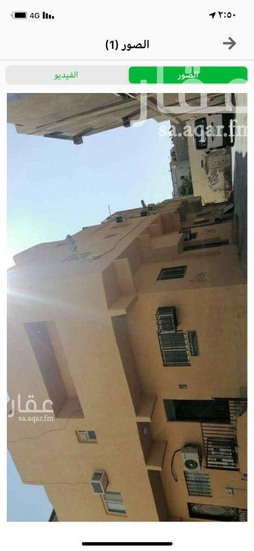 عمارة للبيع في شارع المعذر ، حي الشرفية ، الرياض ، الرياض