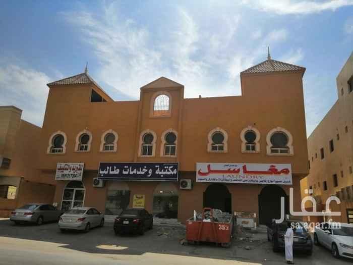 فيلا للبيع في شارع الحماسين ، حي الملقا ، الرياض ، الرياض