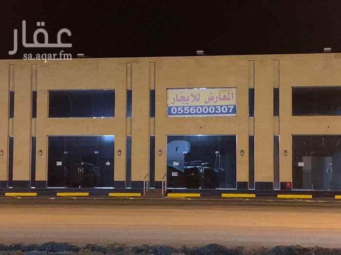 محل للإيجار في شارع الأمير عبدالله الفيصل ، حي ابحر الشمالية ، جدة