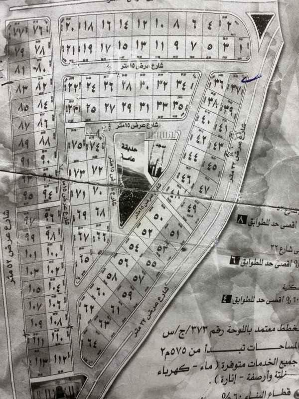 أرض للبيع في شارع م سليم بنت ملحان ، حي الاجواد ، جدة ، جدة