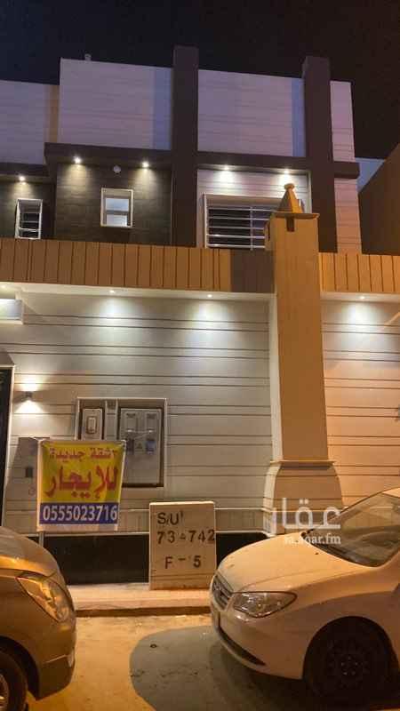 شقة للإيجار في شارع زياد القرطبي ، حي السعادة ، الرياض ، الرياض
