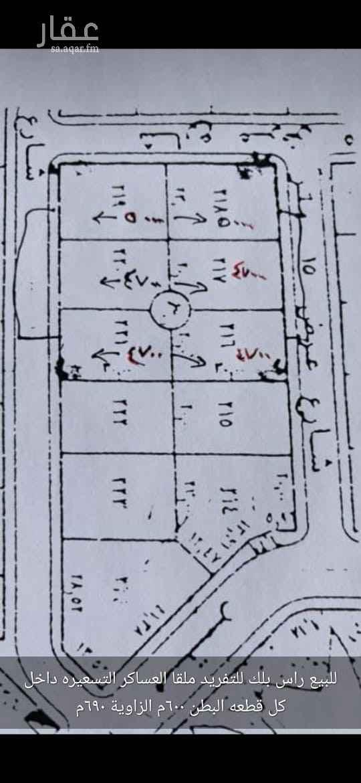 أرض للبيع في شارع رقم 148 ، حي الملقا ، الرياض ، الرياض