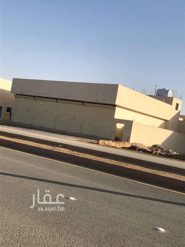 عمارة للبيع في حي طويق ، الرياض