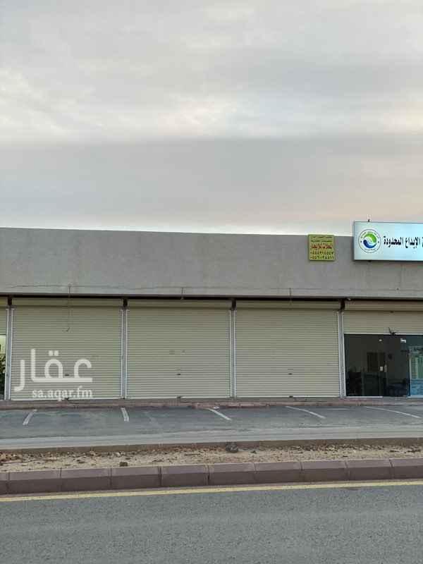 محل للإيجار في حي طويق ، الرياض