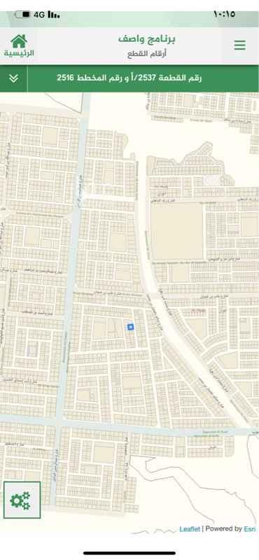 أرض للبيع في شارع علي بن شيبان ، حي العوالي ، الرياض ، الرياض