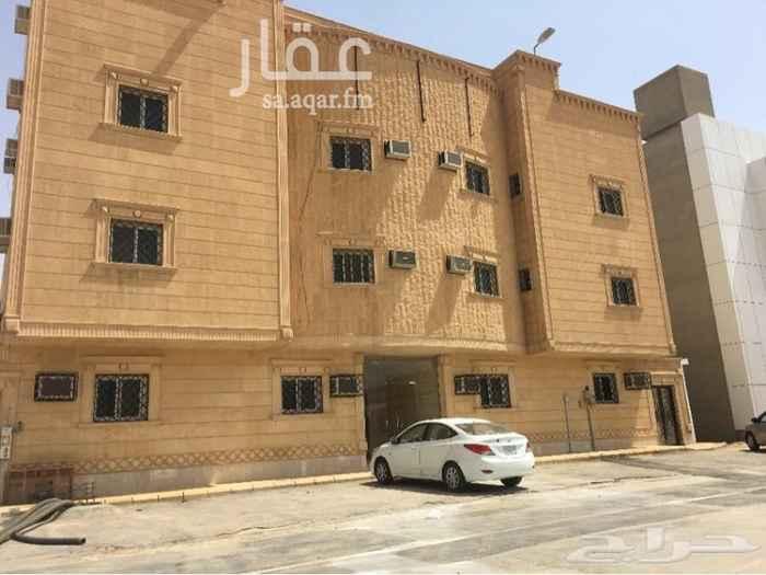 عمارة للإيجار في حي العريجاء الغربية ، الرياض ، الرياض