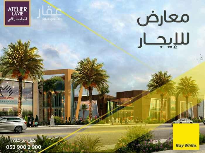محل للإيجار في طريق الملك عبدالعزيز فرعي ، حي الشاطئ ، جدة ، جدة