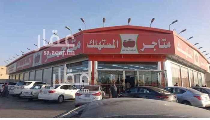 أرض للبيع في حي الدار البيضاء ، الرياض ، الرياض
