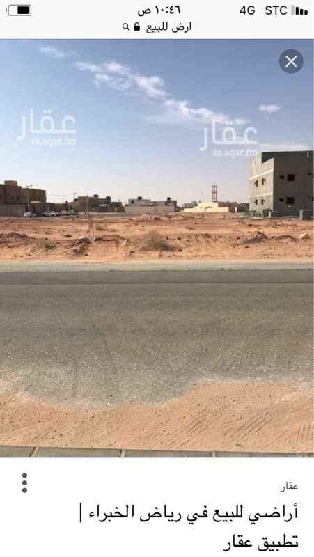 أرض للإيجار في طريق عثمان بن عفان ، الرياض