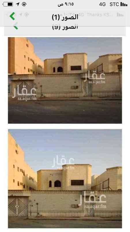 فيلا للبيع في شارع زيد الخير ، حي الروضة ، الرياض