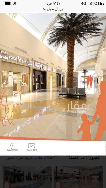 عمارة للبيع في طريق الملك فهد ، حي الياسمين ، الرياض
