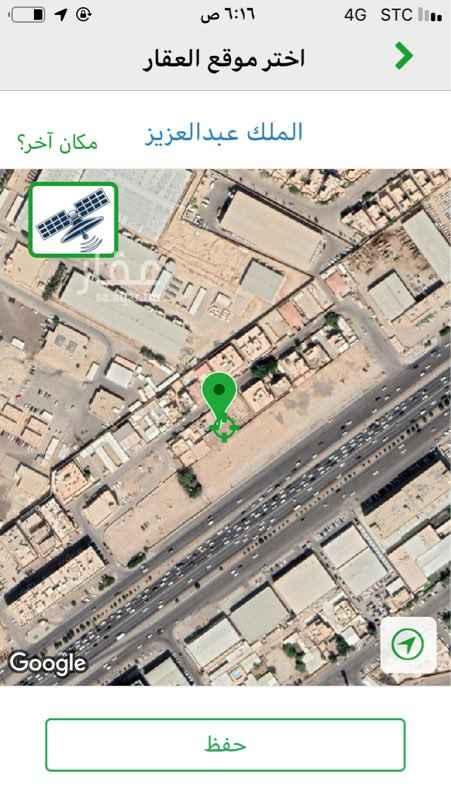 أرض للبيع في شارع البندرية ، حي الملك عبدالعزيز ، الرياض