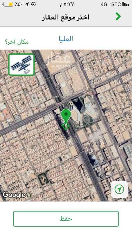شقة للإيجار في طريق الملك فهد ، حي العليا ، الرياض