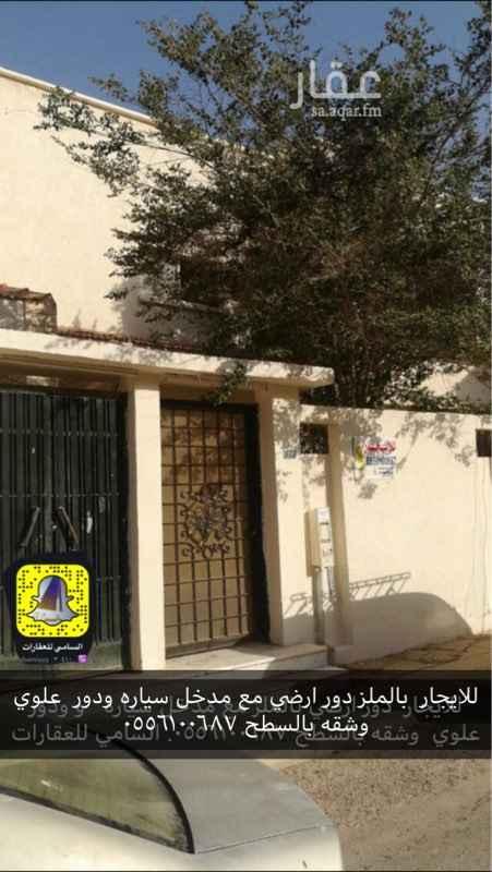 شقة للإيجار في شارع روضة التنهاة ، حي الزهراء ، الرياض