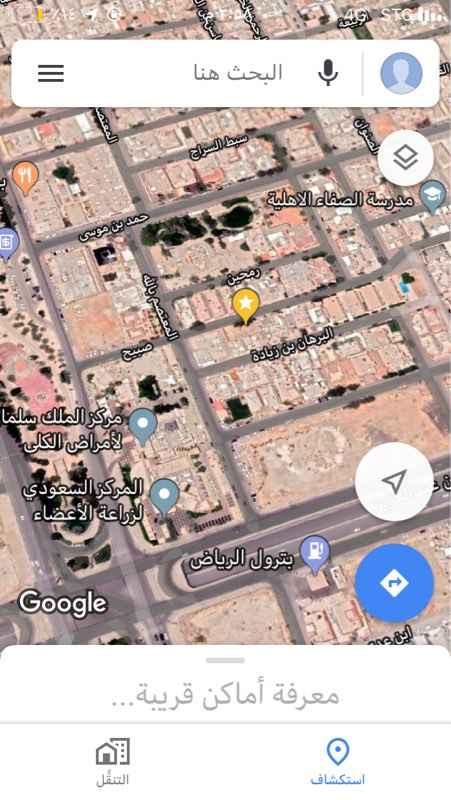 أرض للبيع في شارع صبيح ، حي الربوة ، الرياض