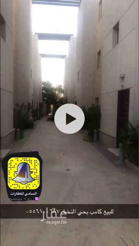 عمارة للإيجار في طريق الملك خالد ، حي النخيل ، الرياض
